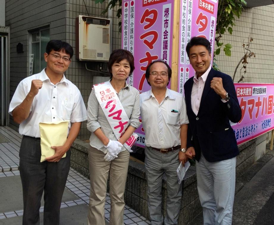 9月 | 2013 | 清水ただし – 日本...