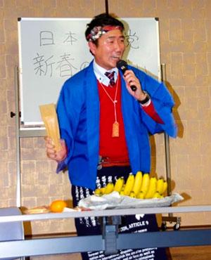 特技のバナナの叩き売りを後援会で披露